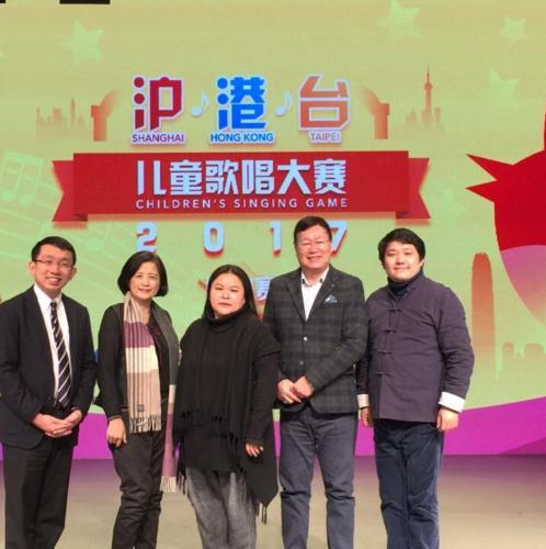 2017滬港台歌唱決賽
